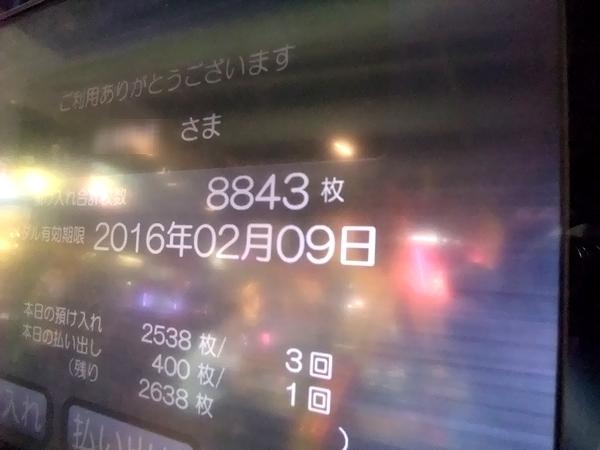 DSCF3707.jpg