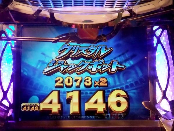 DSCF4672.jpg