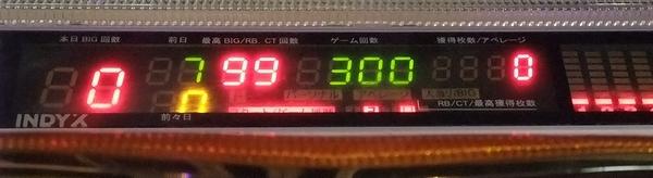DSCF5912.jpg