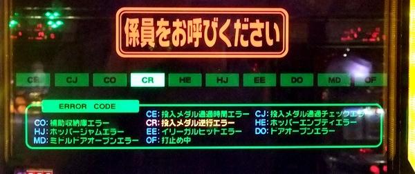 DSCF5975.jpg